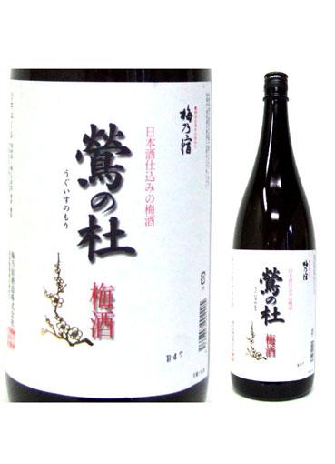 梅乃宿 鶯の杜梅酒 720ml