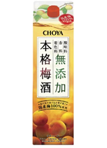 チョーヤ 無添加 本格梅酒 1.8L