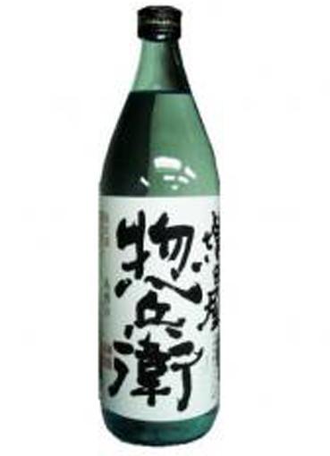 麦焼酎 <新>増田屋惣兵衛 25度 900ml