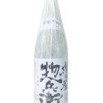 <新>麦焼酎 増田屋惣兵衛 25度 1.8L